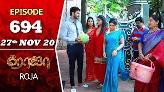 ROJA Serial   Episode 694   27th Nov 2020   Priyanka   SibbuSuryan   SunTV Serial  Saregama TVShows