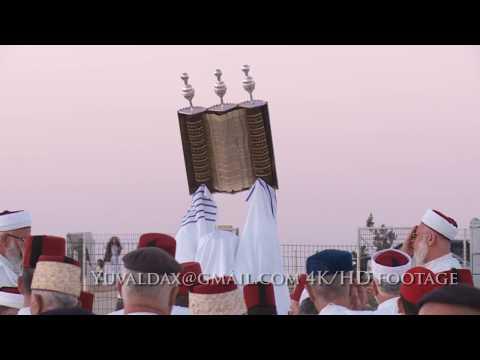 חמרי גלם - זבח השומרונים בסוכות - הר גריזים Mount Gerizim