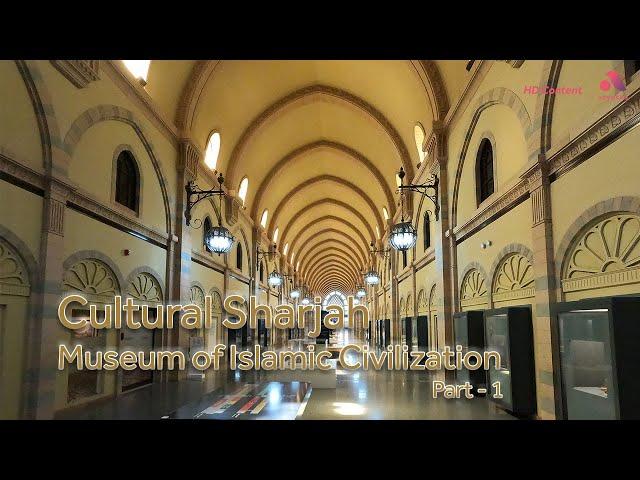 Museum of Islamic Civilization - Sharjah