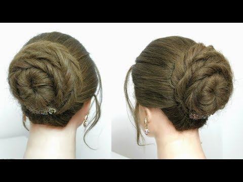 Simple Juda Bun Hairstyle For Long Hair Tutorial Videosacademy Com