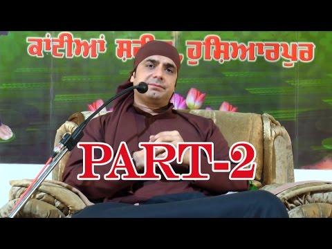 """Malik Sahib Jot Ji:सत्संग """"किस तरह की फरियाद करनी चाहिए आैर किस तरह की नही"""" (भाग 2)"""