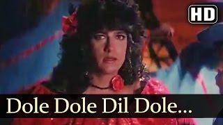 Dole Dole Dil Dole - Baazi (1995) Songs - Aamir Khan - Mamta Kulkarni