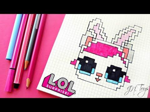 How To Draw #LOL Surprise PETS PIXEL ART КАК НАРИСОВАТЬ ПИТОМЦА ЛОЛ ПО КЛЕТОЧКАМ