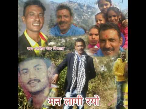 Kumaoni old song, fakira chand chinyal