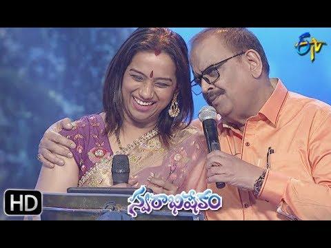 Malli Malli  Song | SP Balu, Kalpana Performance | Swarabhishekam | 23rd June 2019 | ETV Telugu