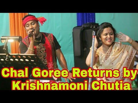 Chal Goree Returns by Krishnamoni Chutia | Latest version of Assamese song