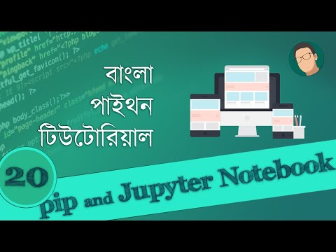 20. Python Bangla Tutorial - PIP and Jupyter Notebook thumbnail