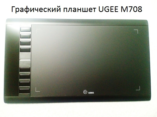 m708 video, m708 clip