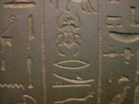 Submarines and aeroplanes in ancient Egypt (part 1)