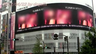 Japan Trip 2012 Tokyo Shinjuku Kabukicho yamada YUNIKA VISION BLDG