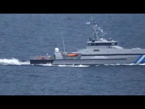 Hellenic Coast Guard OPV 090 Gavdos patrolling the Aegean Sea.