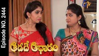 Aadade Aadharam | 17th May 2017 | Full Episode No 2444 | ETV Telugu