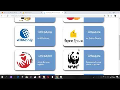 Анкетка обновила сайт и подключила выплаты на яндекс, вебмани и карту VISA