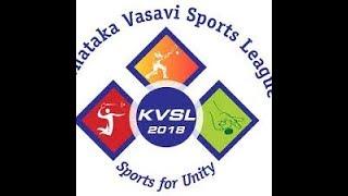 Karnataka Vasavi Sports League ( KVSL-2018)