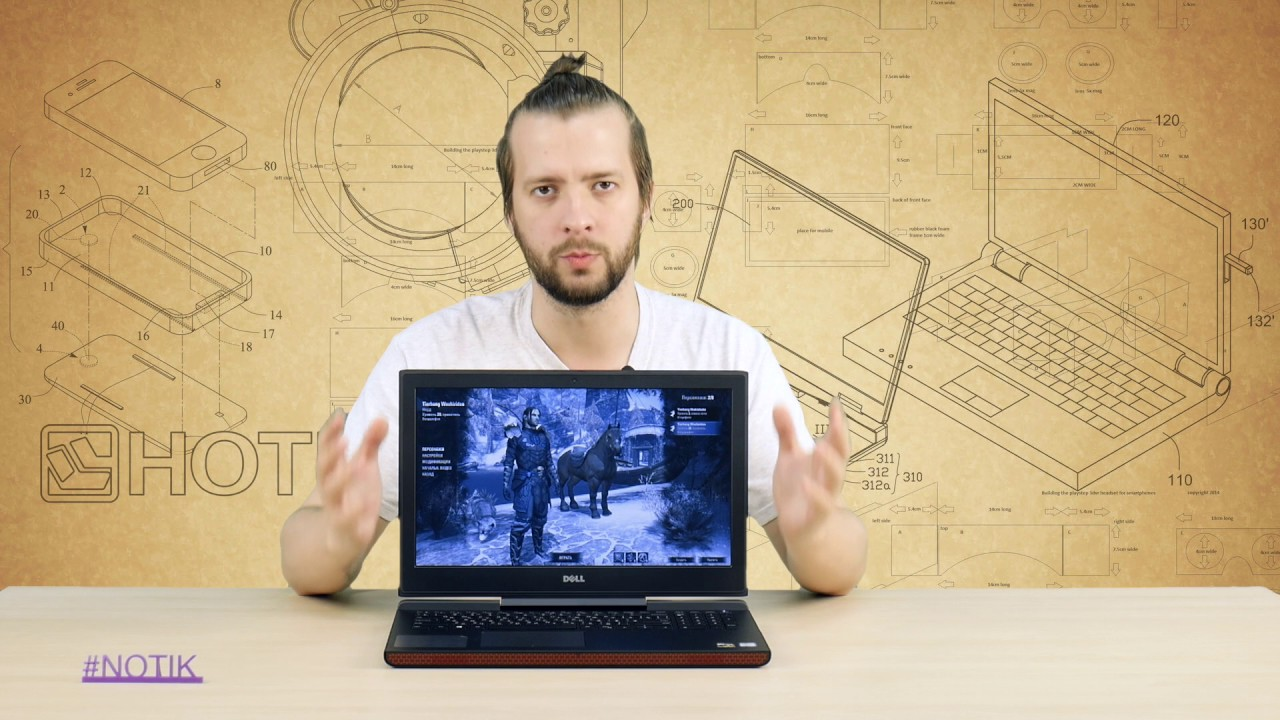 Низкие цены на ноутбуки ips в интернет-магазине www. Dns-shop. Ru и федеральной розничной сети магазинов dns.