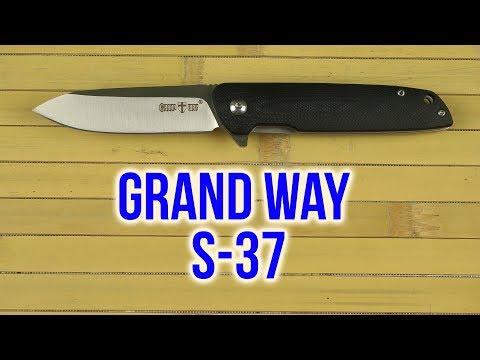 Распаковка Grand Way S 37