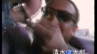 しがない営業マン、井田が車に乗せたのはなんとヤクザの女だった!'94ゆ...