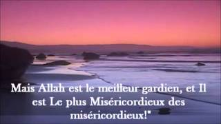 Sourat youssef ( joseph ) traduction en français