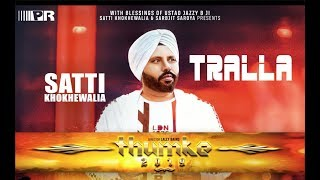 Tralla Satti Khokhewalia Free MP3 Song Download 320 Kbps