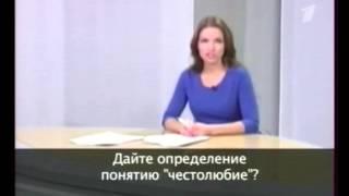 Кастинг ведущих на Первый канал