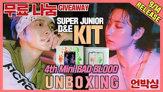 (ENG)[UNBOXING|GIVEAWAY]SUPER JUNIOR D&E 4th Mini BAD BL…