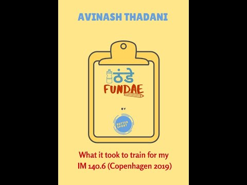 Avinash Thadani:  What it took to train for my 140.6 IM