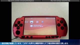 Downgrade 6.60 a 6.39 PSP fat, slim, 3000 y Go