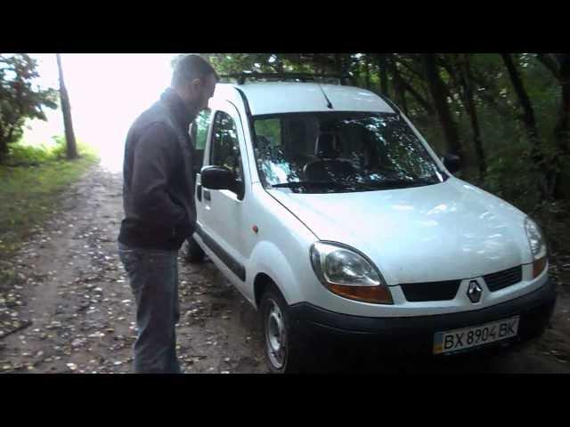 ????? Renault kangoo 1.5 dci