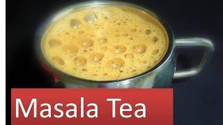Masala Tea Or Masala Chai Recipe In Tamil | Deepstamilkitchen