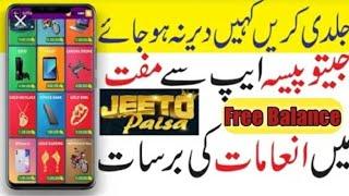 Jeeto Paisa App How to Earn Money Jeeto Paisa App Online Earning in Pakistan