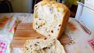 Ароматный хлеб с изюмом в хлебопечке