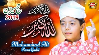 New Hajj Kalaam 2019 - Allah Hoo Akbar - Muhammad Ali Raza - Official Video - Heera Gold