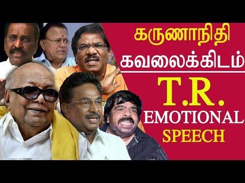 how is kalaignar karunanidhi health, t rajender bharathiraja updates tamil news tamil news live redpix  The health of DMK president and former Tamil Nadu chief minister M Karunanidhi has