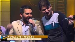 Pashto Song, Tora Baram Khana Nawaba By Fazza Fayaz, Shan and Sangeen Afridi   Video Dailymotion