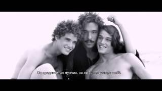 СЕКС МОДА ДИСКО (2017) - трейлер. В Доме кино с 13 октября