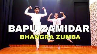 Zumba Dance Punjabi   Bapu Zimidar   BHANGRA I DANCE I FITNESS
