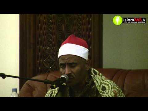 SHeikh Sharaf Al Din Mouhammad Bayoumi - 16/09/13