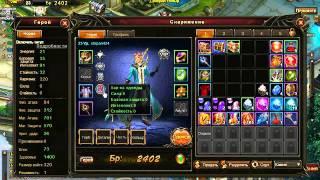 demon slayer 2 - 0 серія обзор профиля