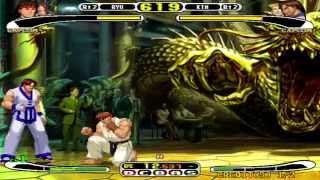 Hyperspin (Sega Naomi)