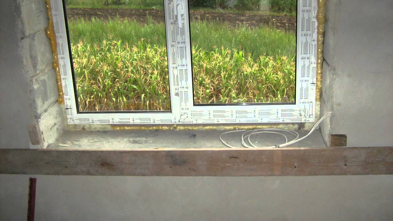 Подоконник на цементный раствор бетон мавис