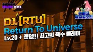[EZ2AC [RTU]] 10K Course (20) Return to Universe [Nervous Breakdown]
