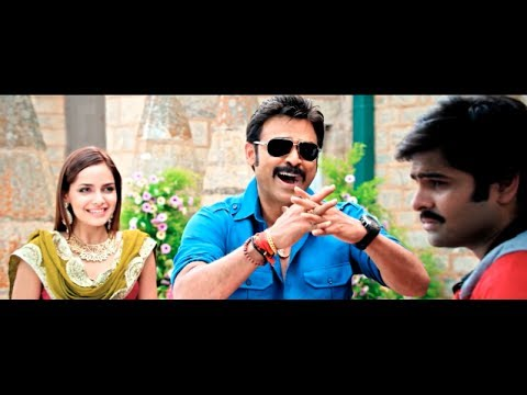 Venkatesh Funny Dialogues – Masala Latest Comedy Trailer – Ram, Anjali, Shazahn Padamsee