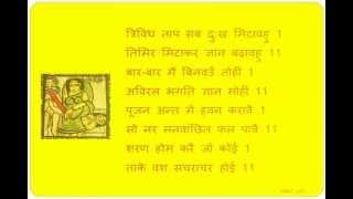Maa Baglamukhi Chalisa