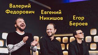 Тайна «Перевала Дятлова», слёзы шоураннеров и наши сериалы на Netflix