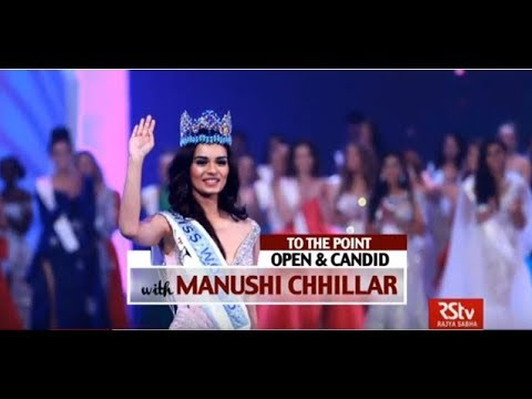 To The Point with Manushi Chhillar