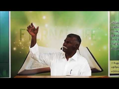 The Law of Free Moral Agency 17 09 17 M Pastor A Samuel Calvary Tabernacle