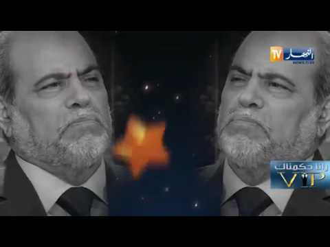 رانا حكمناك الحلقة 12 أبو جرة سلطاني الإسلام٠3