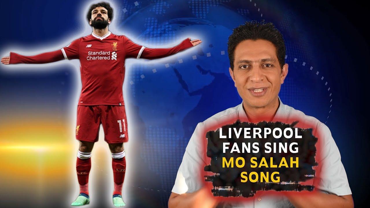 الامطار في التجمع الخامس | نادي ليفربول يحدد سعر بيع محمد صلاح