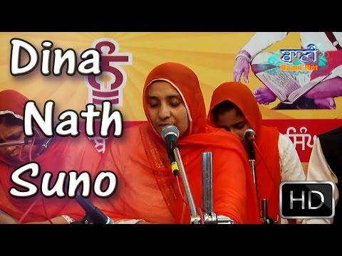 Dina-Nath-Bibi-Paramjeet-Kaur-Ji-Bibi-Kaula-Ji-At-Sonipat-On-19-Feb-2017
