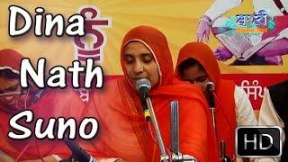 Repeat youtube video Dina Nath - Bibi Paramjeet Kaur Ji Bibi Kaula Ji at Sonipat On 19 Feb 2017